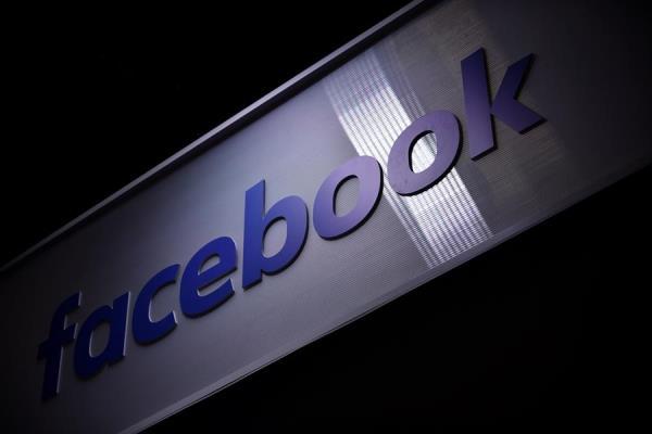 Facebook se compromete a reducir contenido político