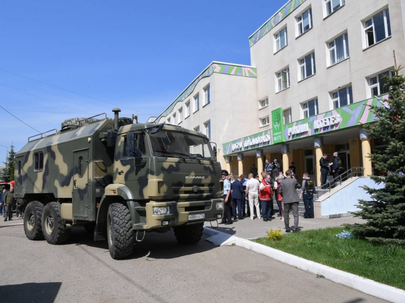 Tiroteo en Rusia deja siete estudiantes muertos